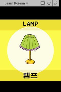 Learn Korean Vocabulary screenshot 2