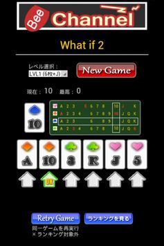 What if 2 apk screenshot