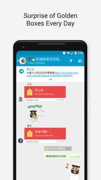 BeeChat screenshot 1