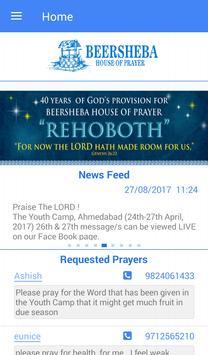 BEERSHEBA poster