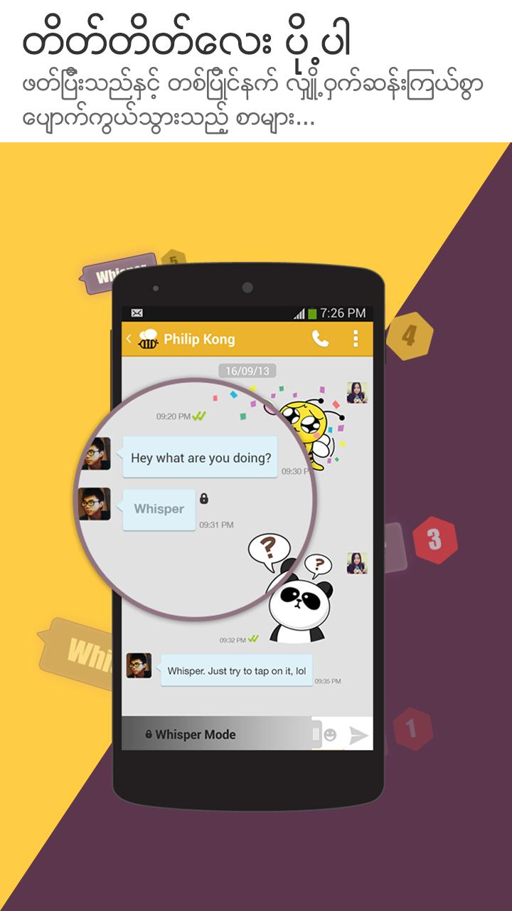 BeeTalk for Android - APK Download