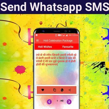 Holi Celebration Package - SMS & SHAYARI screenshot 4