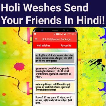 Holi Celebration Package - SMS & SHAYARI screenshot 2
