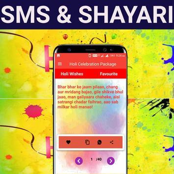 Holi Celebration Package - SMS & SHAYARI screenshot 3