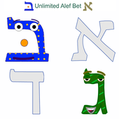 Unlimited Alef Bet icon