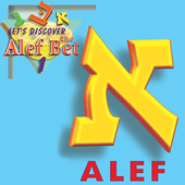 Let's Discover the Alef Bet icon