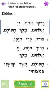 Hebrew in Harmony screenshot 3