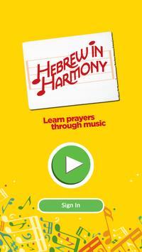 Hebrew in Harmony poster