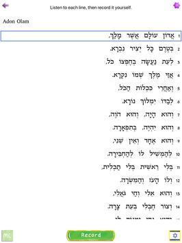 Hebrew in Harmony screenshot 13