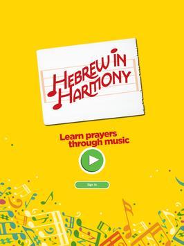 Hebrew in Harmony screenshot 5