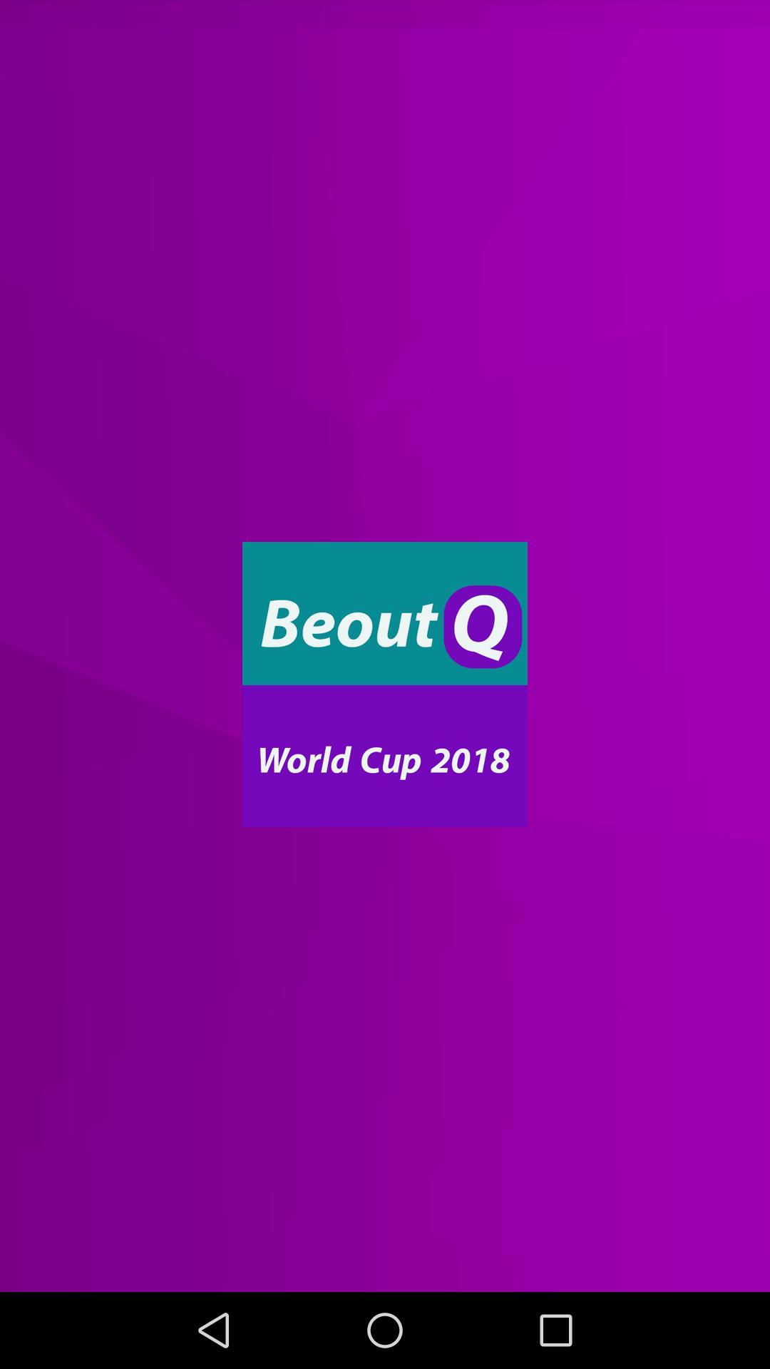 BEOUTQ 2018 TÉLÉCHARGER WORLD CUP