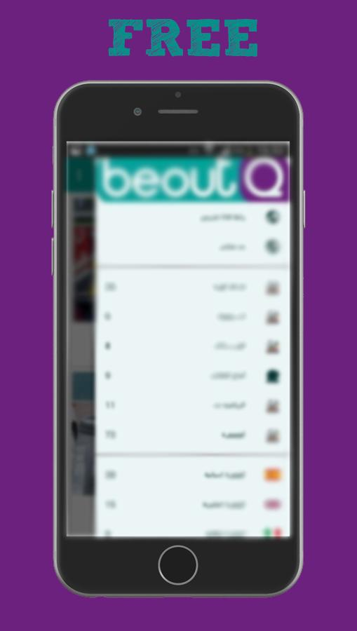 New beoutq iptv 2018 Guide for Android - APK Download