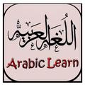 Belajar Bahasa Arab Praktis