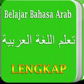 Belajar Bahasa Arab Lengkap icon