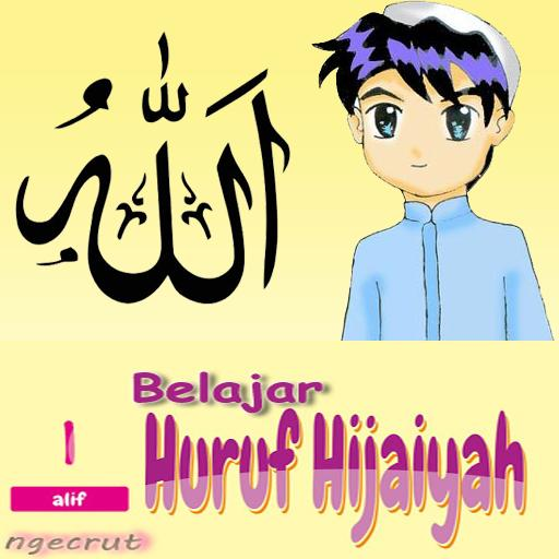 Belajar Huruf Hijaiyah For Android Apk Download