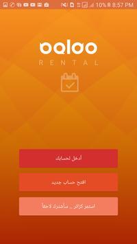 تطبيق إيجارات App-Rents poster