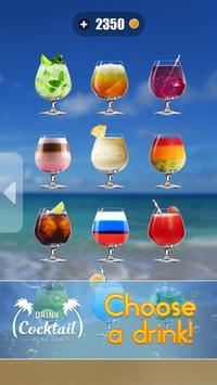 Drink Cocktail Real Sim screenshot 7
