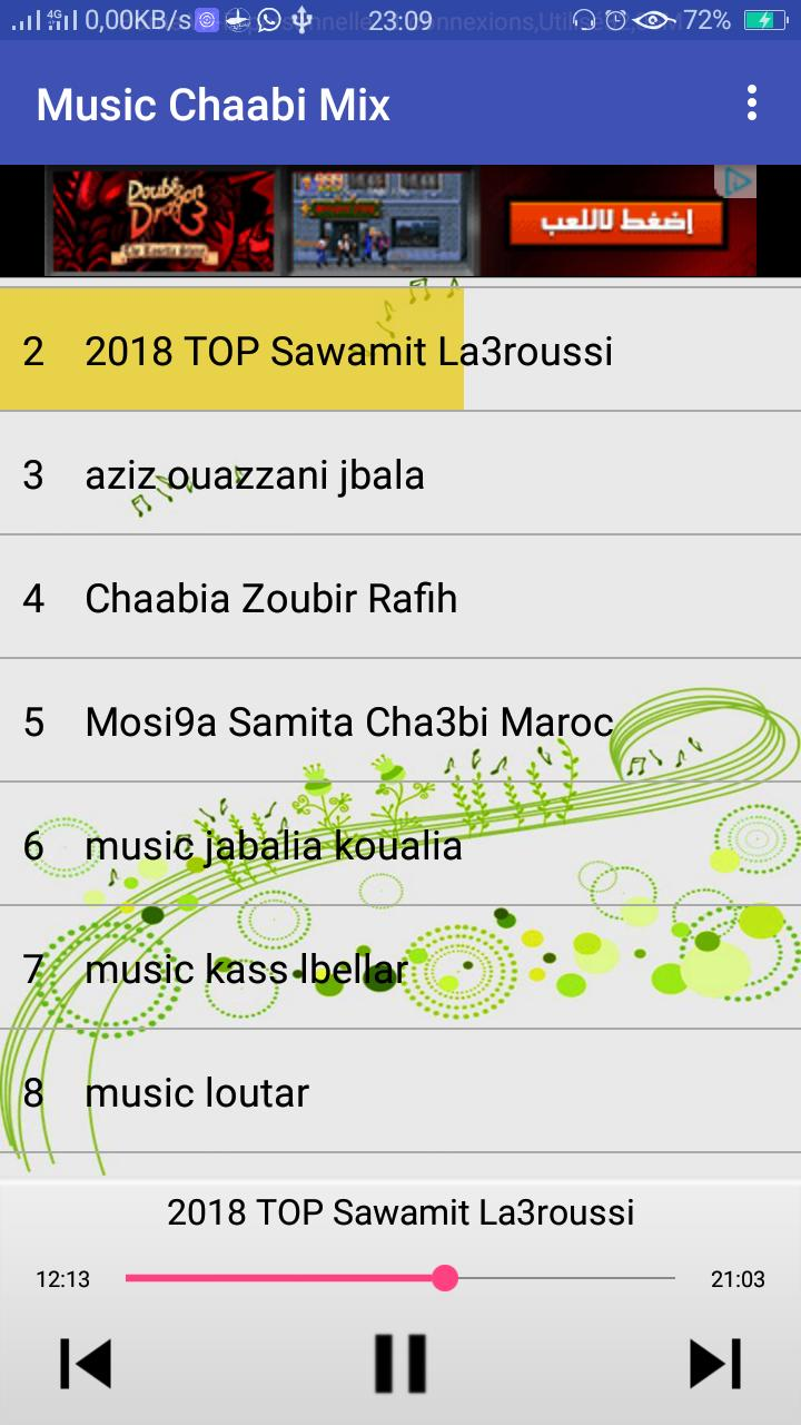 SAWAMIT TÉLÉCHARGER CHAABIA MUSIC