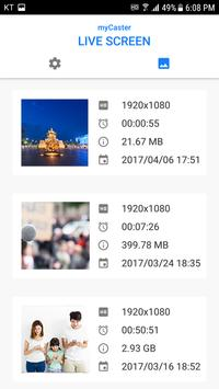 myCaster Live Screen Broadcast apk screenshot