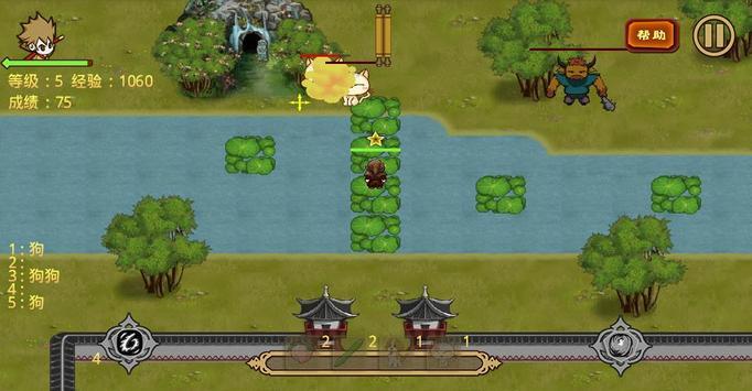 Kids Learn Chinese Game Free apk screenshot