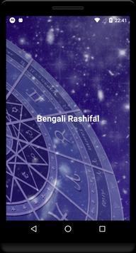Horoscope in Bangla - Bangla TV poster