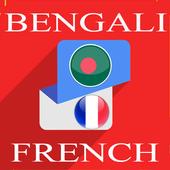 Bengali French Translator icon