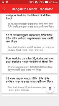 Bengali French Translator screenshot 12