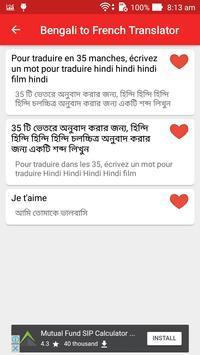 Bengali French Translator screenshot 13