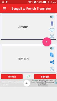 Bengali French Translator screenshot 1