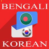 Bengali Korean Translator icon