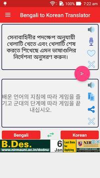 Bengali Korean Translator poster