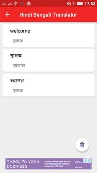 Bengali Hindi Translator screenshot 2