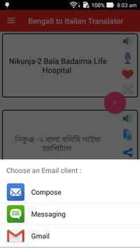 Bengali Italian Translator screenshot 15
