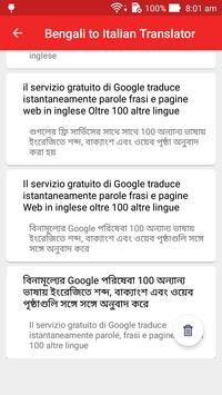 Bengali Italian Translator screenshot 12