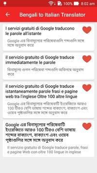 Bengali Italian Translator screenshot 13