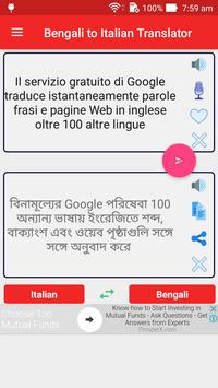 Bengali Italian Translator screenshot 1