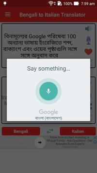 Bengali Italian Translator screenshot 2