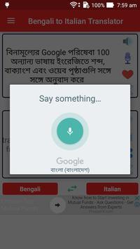Bengali Italian Translator screenshot 2