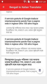 Bengali Italian Translator screenshot 4