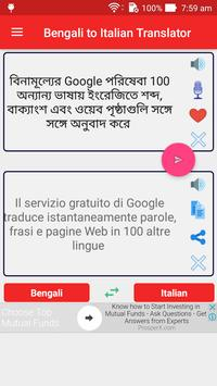 Bengali Italian Translator screenshot 8