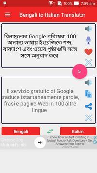 Bengali Italian Translator screenshot 8