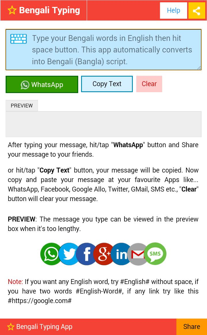 Bengali Typing (Type in Bengali) App for Android - APK Download