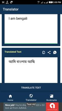 English To Bengali Translator & Dictionary for Android - APK Download