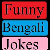 best funny bengali jokes icon