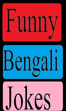 best funny bengali jokes poster