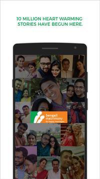 BengaliMatrimony® - The No. 1 choice of Bengalis poster