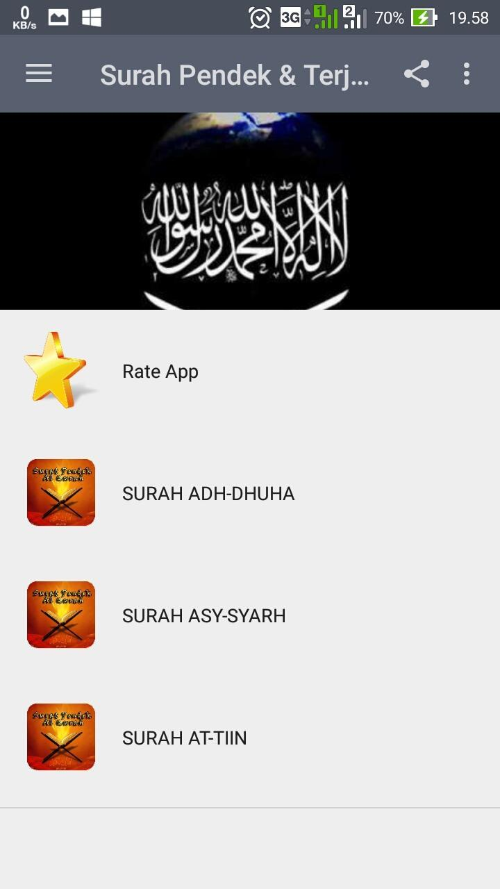 Surat Pendek Al Quran Dan Terjemahan For Android Apk Download