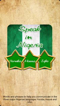 Speak in Nigeria ポスター