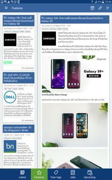Bn Story อ่านข่าวไอที เทคโนโลยี screenshot 9