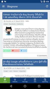 Bn Story อ่านข่าวไอที เทคโนโลยี screenshot 1